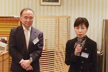 President Yuko Tanaka, explaining the importance of this program in her opening address
