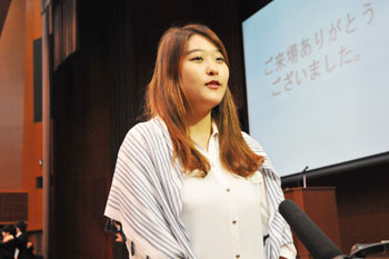 "SEO Juhee, Grand Prize winner for her speech titled ""Share"" (2nd-year student in the Faculty of Intercultural Communication, from South Korea)"