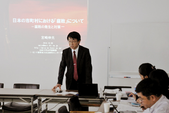 Lecture by Nobumitsu Miyazaki, Professor in the Faculty of Law