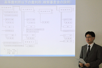 Lecture by Toru Sakane, Associate Professor in the Faculty of Law