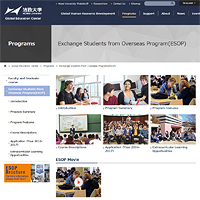 Exchange Students from Overseas Program(ESOP)
