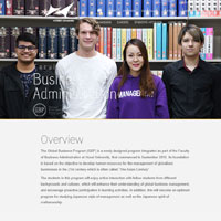 Global Business Program (GBP)