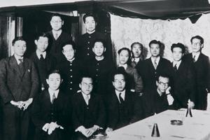 Vol.56 桝田啓三郎筆「三木清日...