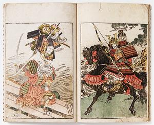 『絵本 武者鞋』北尾重政画。1787(天明7)年序。江戸時代中期に活躍した浮世絵師重政による武者絵。左は義経と弁慶を描いたもの