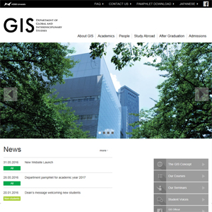 Global transformations have revealed the need today to move beyond traditional frameworks of national, ethnic, and regional thinking. Focusing on a variety of social and political challenges confronting contemporary society, the program at GIS seeks to cu