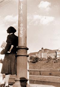 かつて存在した路面電車の停車駅。写真の奥に写っているのが(旧)第一校舎