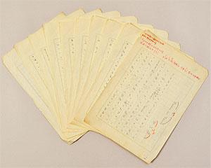 谷川は平和主義者としても知られ、世界連邦運動を熱心に進めた。写真は「Pacem in Terris(地上に平和を)」の会議の開催とその報道について所感を記した自筆原稿(法政大学史センター所蔵)