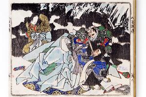 『日本百将伝(全)』歌川国芳画。国芳は江戸時代末期を代表する浮世絵師の一人。幼少期に重政の『絵本武者鞋』などを写したという。神代から戦国時代後期の有名な武将100人の活躍を絵入りで紹介している
