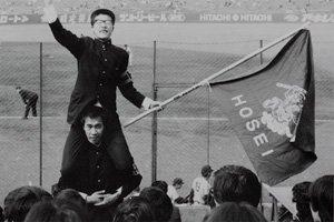 昭和48年、孫悟空が描かれた旗を手にした応援風景