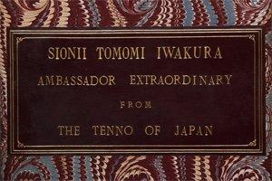 ウェブスター英語大辞典の第一巻表紙裏には「日本天皇特命全権大使 正二位 岩倉具視」の英文ラベルが貼られている。日本に入ってきた同辞書の大辞典としては比較的初期のものと考えられる