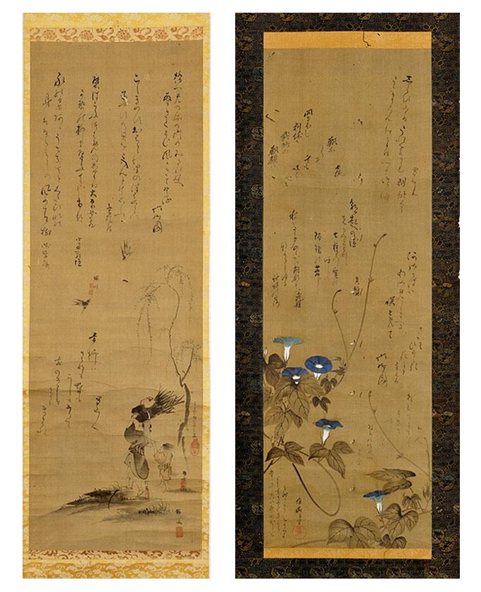 (左)『大原女』は鳥文斎栄之ら5人の画、南畝ら5人の狂歌による合作(右)『朝顔』は窪俊満の画、南畝ら6人の狂歌による合作