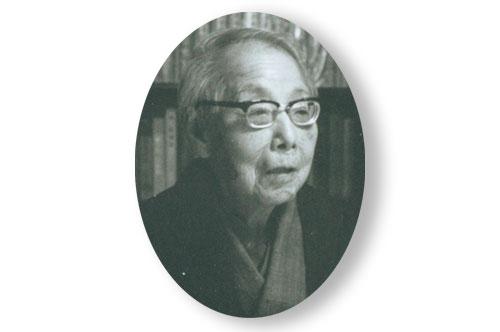 法政大学百年史編さんに際し、座談会に出席した野上弥生子(1978年5月)