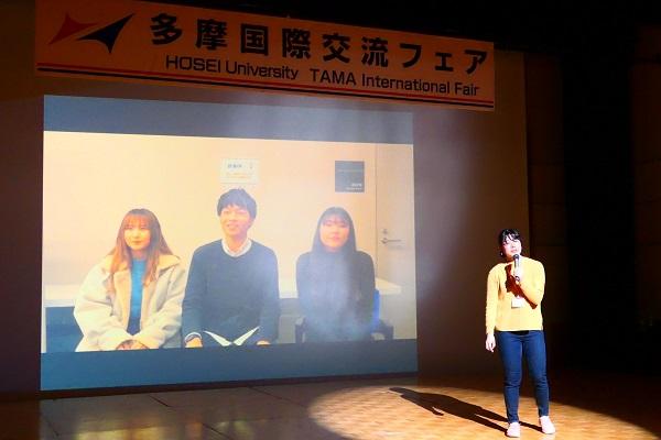 FITUSからの留学生インタビュー動画の上映