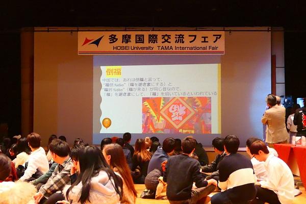 約110名の学生・教職員が参加し、大いに盛り上がりました