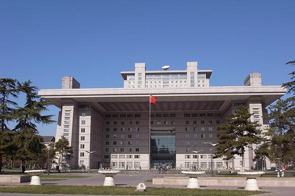 北京師範大学(中国)
