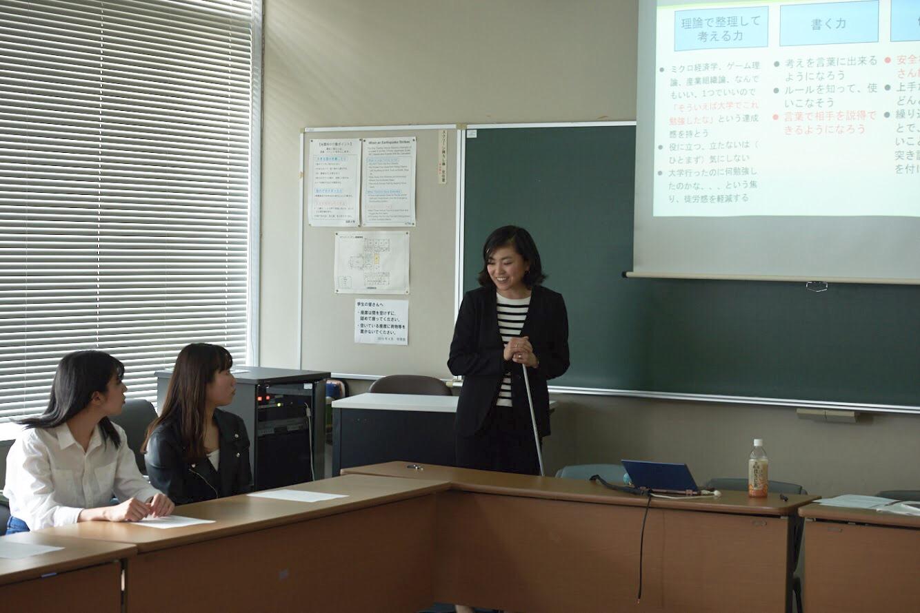 大木 良子准教授