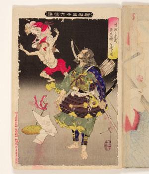 「新形三十六怪撰」から『為朝の武威痘鬼神を退く図』(1889年)。疱瘡(ほうそう)で発疹した子どもを背負う老婆のそばにいる疫病神を追い払う鎮西八郎為朝(ちんぜいはちろうためとも)を描いている。日本一の強弓である為朝に疱瘡を退治してほしいという願いから描かれたようだ。