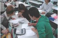 英語で考える授業