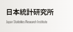 日本統計研究所 Japan Statistics Research Institute