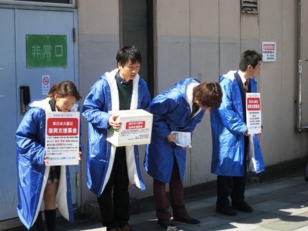 【全キャンパス】3.11東日本大震災復興募金活動を実施しました